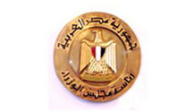 Egyptian Prime Ministry